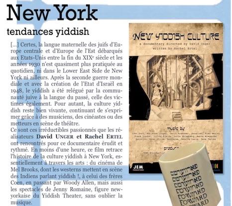 Ciné-Club New York yiddish